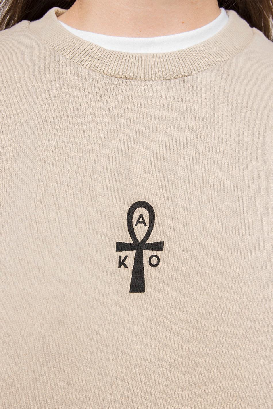 Egyptian Cat Schnurbatik-Sweatshirt