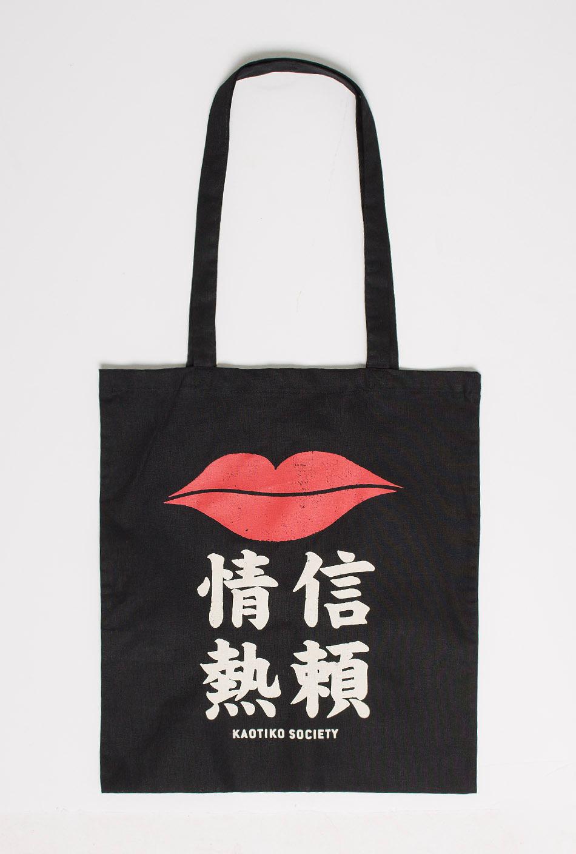 Tragetasche Lips Japan Black